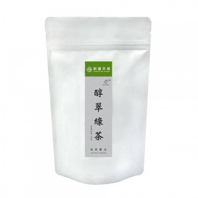 醇翠綠茶立體茶包 2.5gx20入/袋