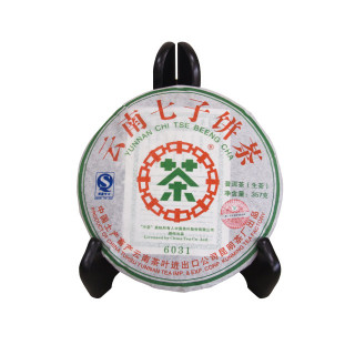 雲南七子餅茶(6031)