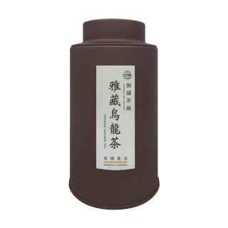 有機雅藏烏龍茶 150g(手採)