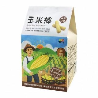 農林小舖-玉米棒(鹹香)