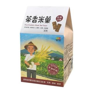 農林小舖-茶香米菓(紅玉紅茶)