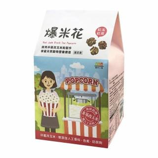 農林小舖&茶食系列