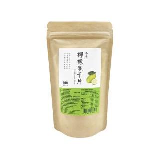 農林小舖-香水檸檬果干片